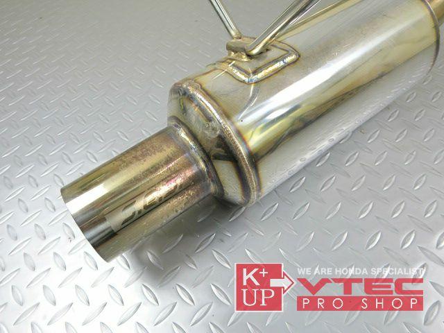 ku-1026--4