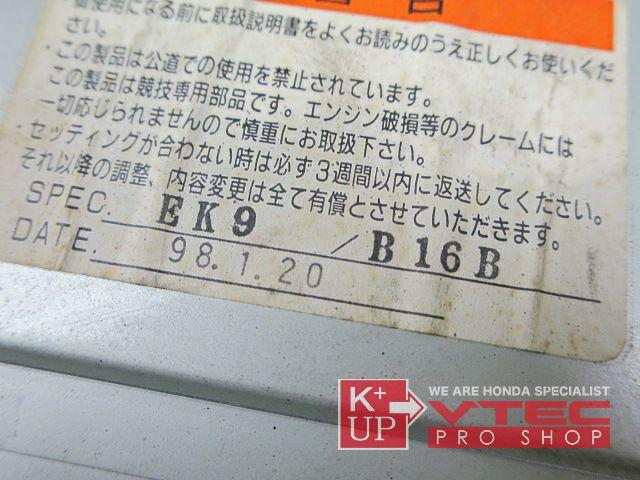 ku-1076--2