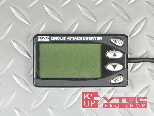 ku-1095