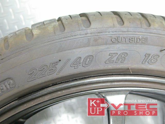 ku-1098--14