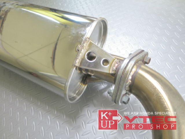 ku-1125--4