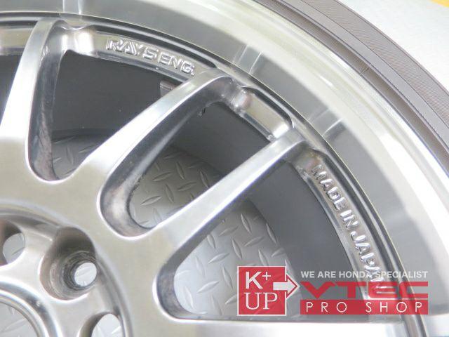 ku-1179--2