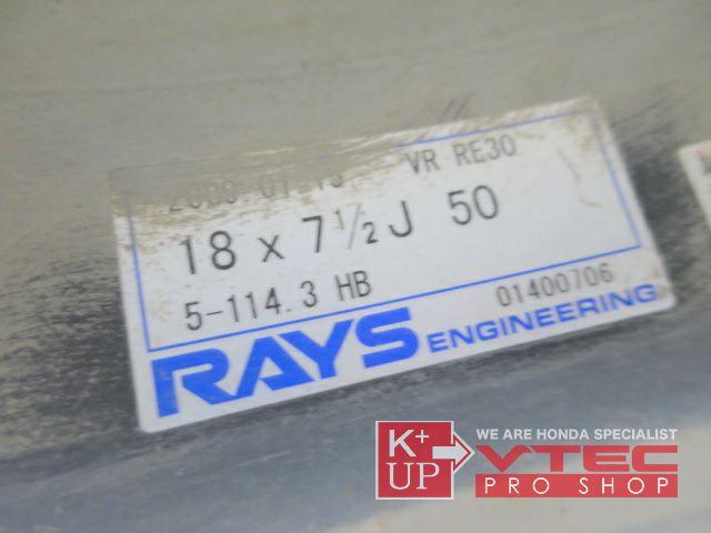ku-1181--4