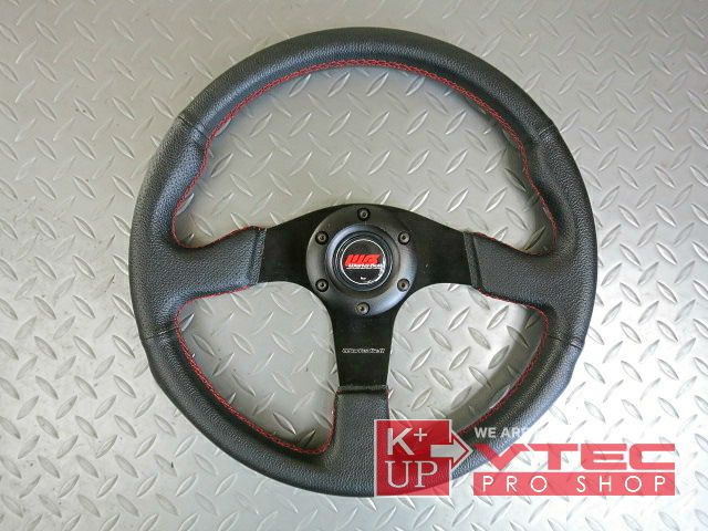 ku-1231--1