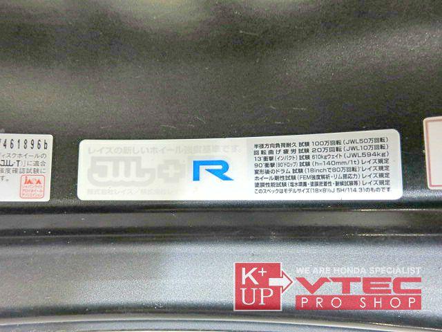 ku-1297--10