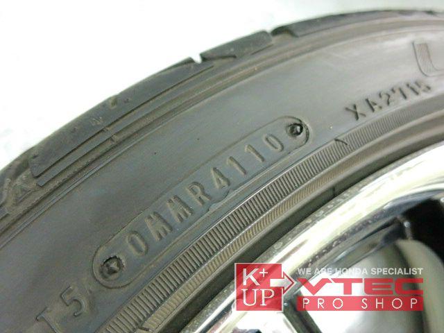 ku-1340--16