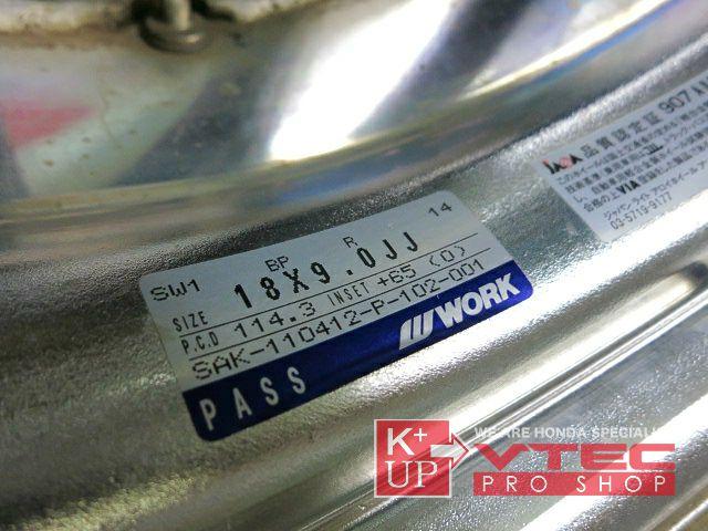 ku-1340--18