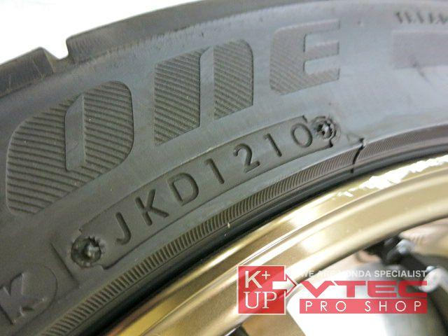 ku-1345--10