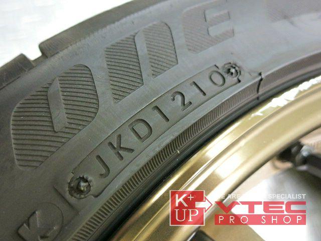 ku-1345--11
