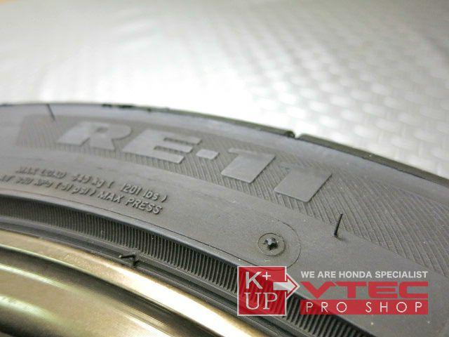 ku-1345--18