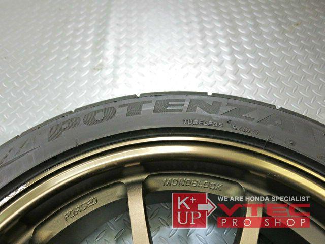 ku-1345--7