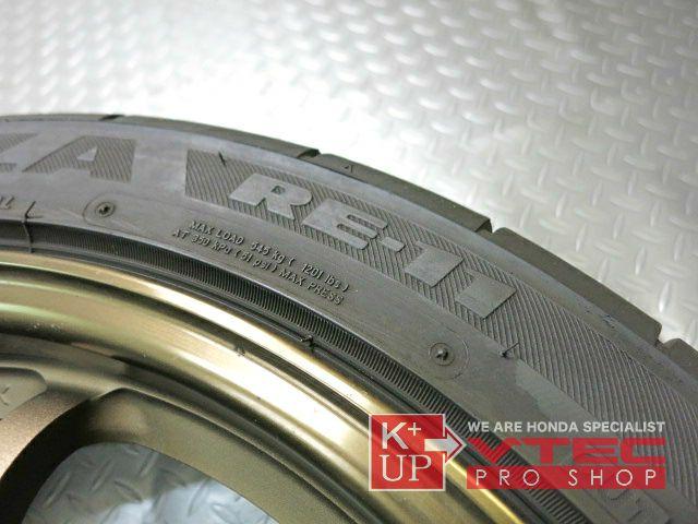 ku-1345--8