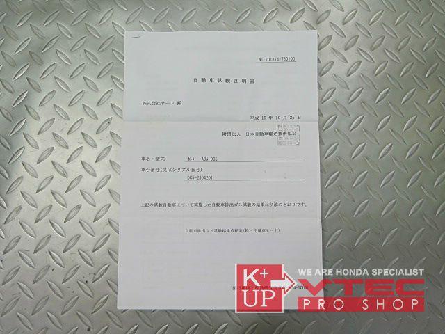 ku-1334--6