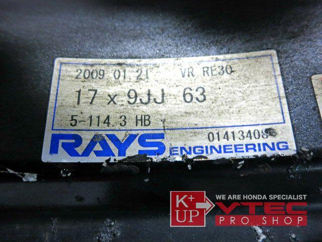 ku-1366--12