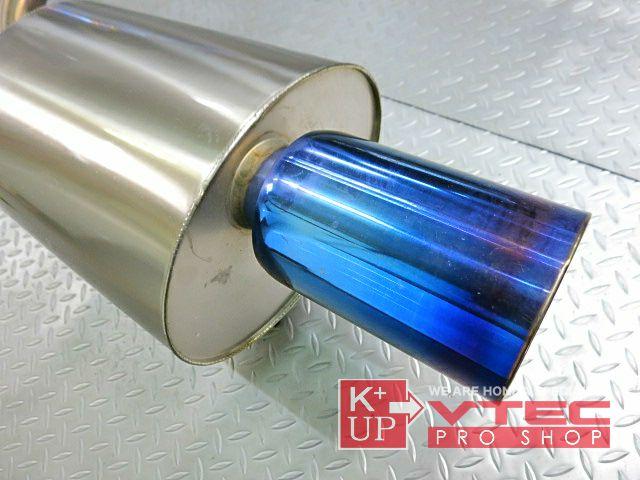 ku-1380--5