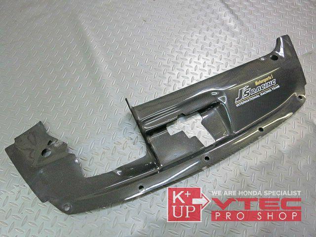 ku-1383--1