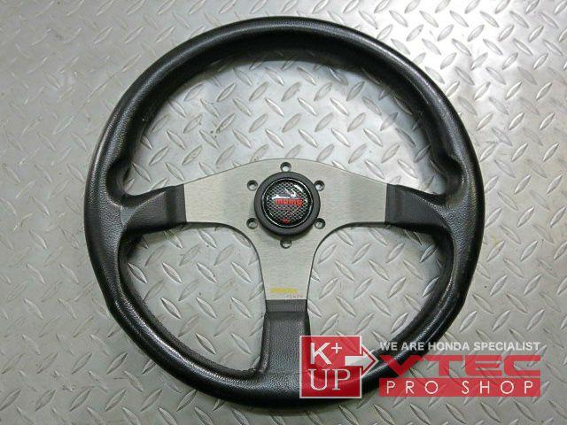 ku-1398
